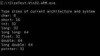 SizeTest.Win32.ARM